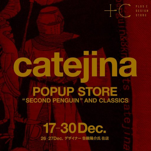 catejina POP-UP STORE